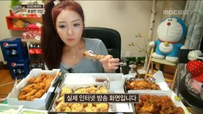 網路直播「吃飯」 南韓正妹