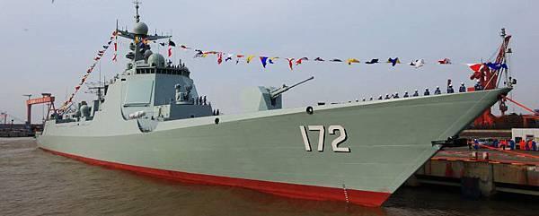 昆明號172導彈驅逐艦