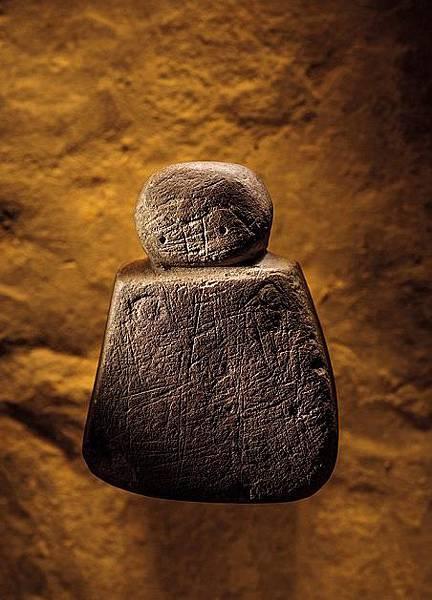 五千年古遺跡