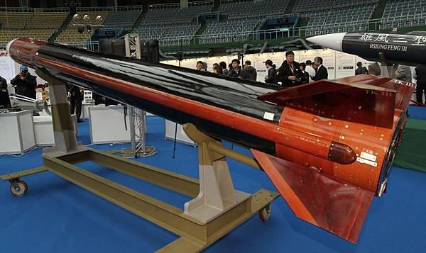 天弓三型防空飛彈