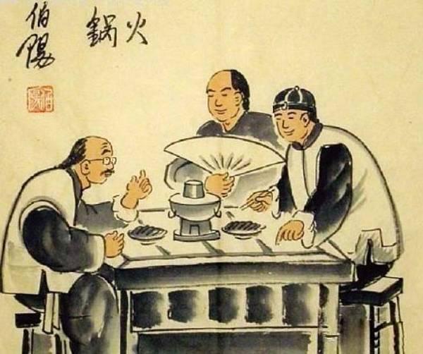 旗人的吃文化