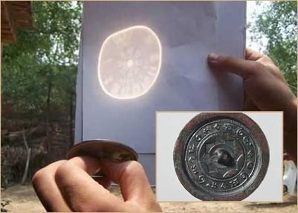 西漢銅鏡「見日之光1