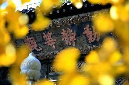 北京大覺寺 2