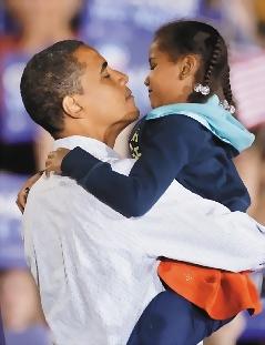 歐巴馬給女兒的信1
