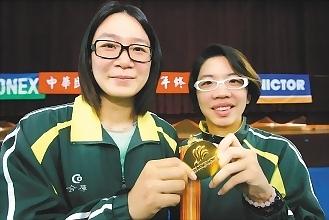 簡毓瑾(左)和程文欣