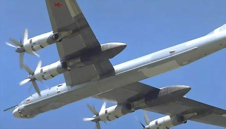 """95型""""熊""""式轟炸機"""