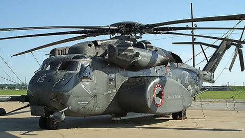 MH-53E海龍