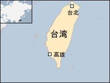 高雄6.4級地震
