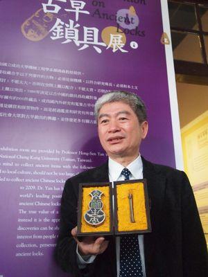 成功大學副校長顏鴻森