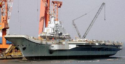 中國首艘航母