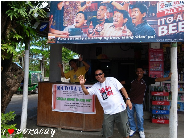 Boracay長灘島-奔向天堂的國度7.JPG