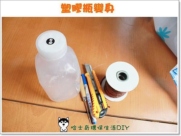 環保生活DIY-塑膠瓶吊盆35