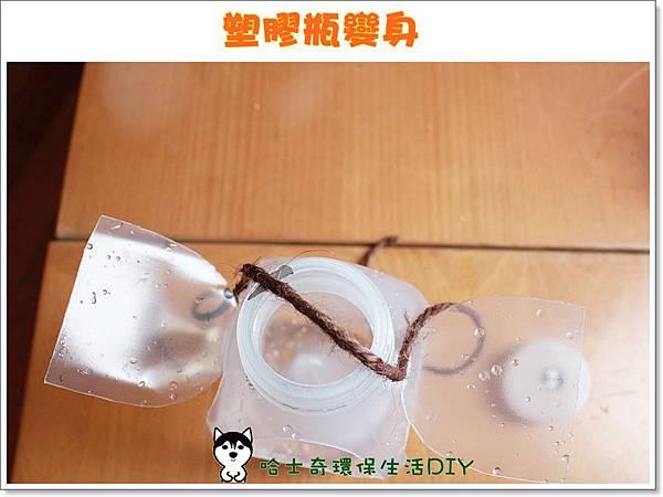 環保生活DIY-塑膠瓶吊盆52
