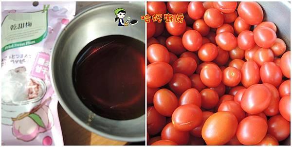 哈士奇居家生活-哈妮素食譜-梅漬蜜番茄