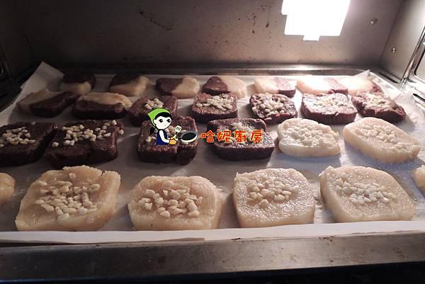 哈士奇居家生活-哈妮廚房-純素無奶蛋低糖餅乾01