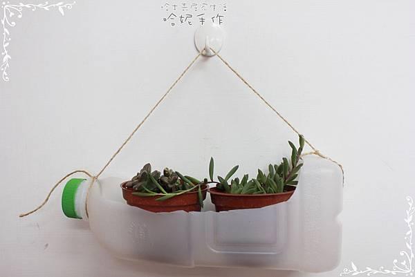 哈士奇居家生活-環保DIY-家庭號塑膠瓶變身小鏟子 07