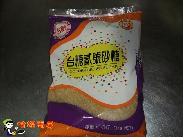 哈士奇居家清潔公司-哈妮廚房-自製台式素泡菜5.JPG