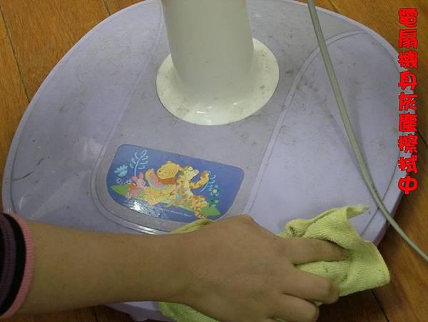 哈士奇居家清潔公司-家事女王-電風扇清潔-17.JPG