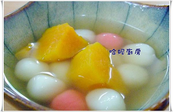 哈士奇居家清潔服務-薑汁地瓜蜜湯圓-薑汁地瓜湯圓.JPG