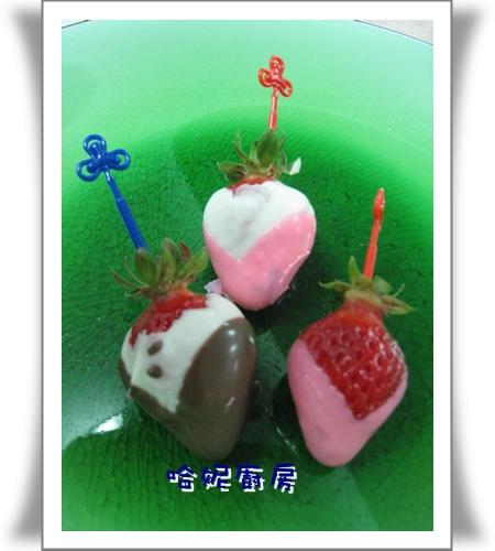 哈呢食譜-草莓巧克力-成品01.JPG