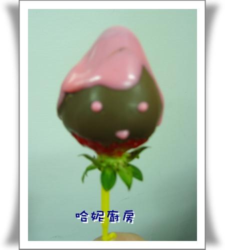 哈呢食譜-草莓巧克力-成品02.JPG