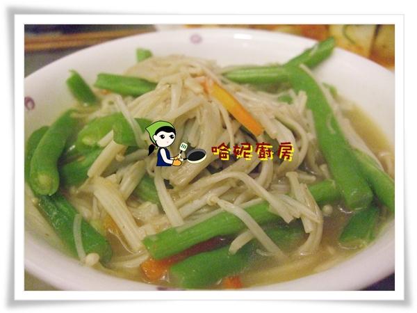 哈士奇居家清潔服務-哈妮素食譜-炒敏豆