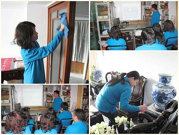 哈奇居家清潔、家事服務-教育訓練.jpg