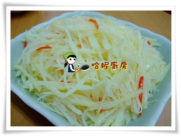 哈士奇居家清潔服務、家事服務-酸嗆土豆絲1.JPG