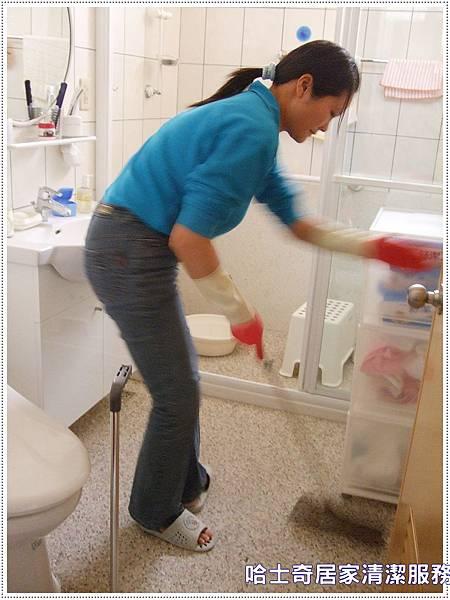哈士奇居家清潔公司-970410實作照.JPG