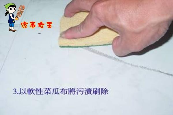 哈士奇居家清潔公司、家事服務-塑膠地磚污垢清潔及上腊3.jpg