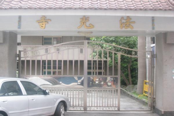 哈士奇居家清潔公司、家事服務-服務案例-法光寺景2.jpg