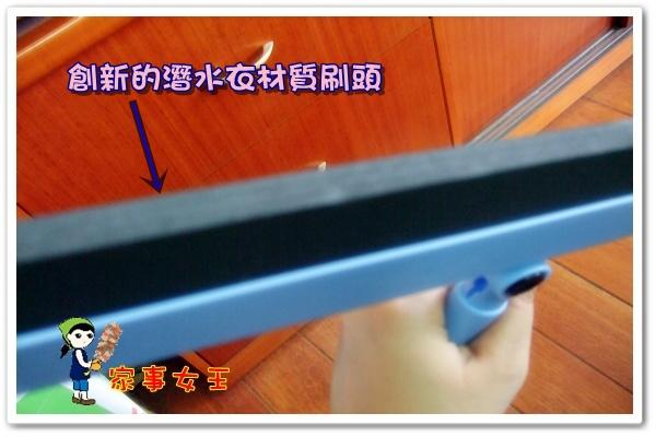 哈士奇居家清潔公司-家事女王-日本M9乾溼兩用彈性掃把1.JPG