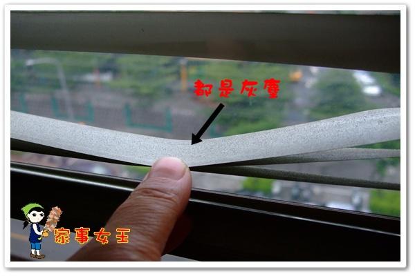哈士奇居家清潔公司-家事女王-百葉窗清潔2.JPG