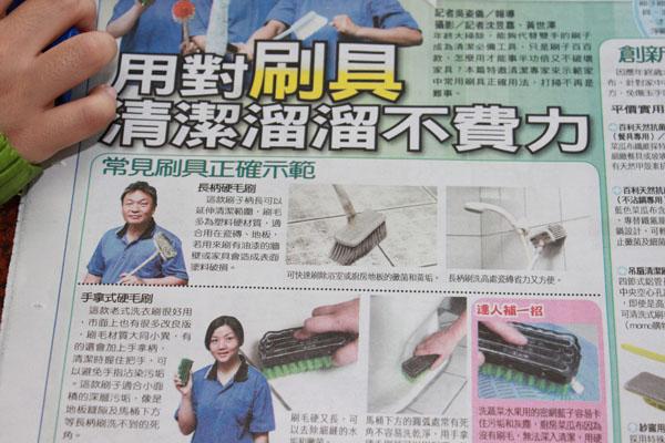 哈士奇居家清潔公司-20100116自由時報-刷具介紹2.jpg