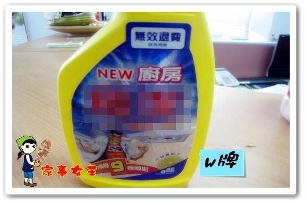 哈士奇居家清潔-家事女王-廚房清潔劑大評比-B牌清潔劑.JPG