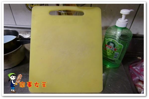 哈士奇居家清潔公司-家事女王-去除砧板異味1.JPG