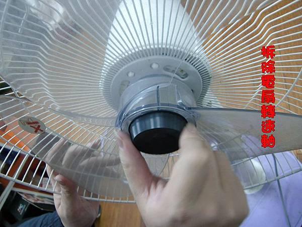 哈士奇居家清潔公司-家事女王-電風扇清潔-6.JPG