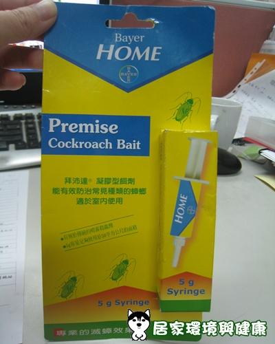 哈士奇居家清潔公司-居家環境與健康-施點除蟑螂藥餌1.JPG