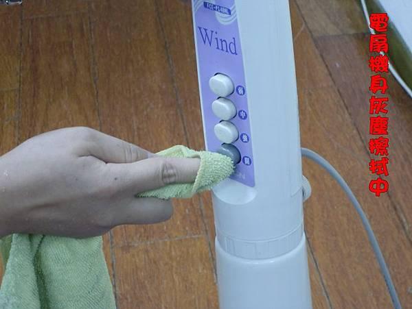 哈士奇居家清潔公司-家事女王-電風扇清潔-15.JPG