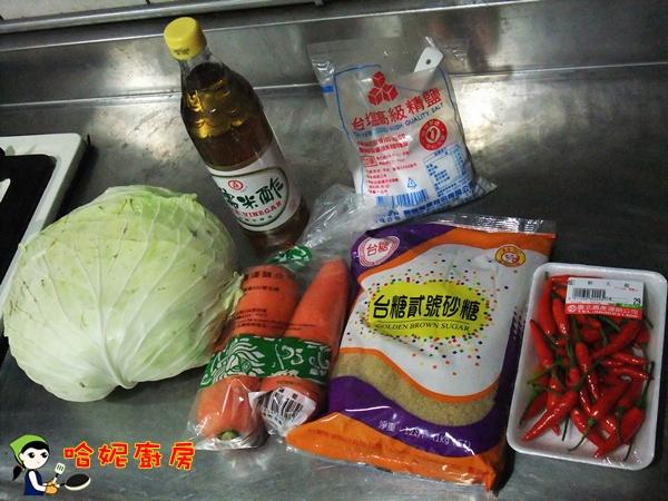 哈士奇居家清潔公司-哈妮廚房-自製台式素泡菜7.JPG