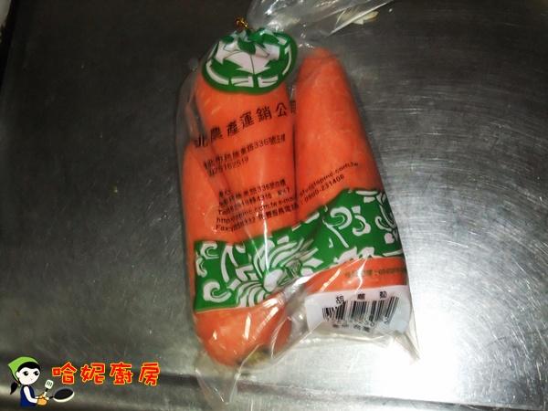 哈士奇居家清潔公司-哈妮廚房-自製台式素泡菜4.JPG