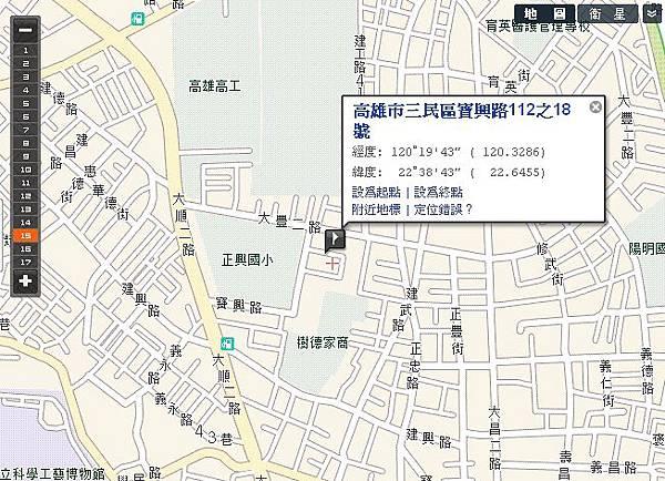 哈士奇居家清潔公司-居家服務價格及實例-高雄服務處地圖.jpg