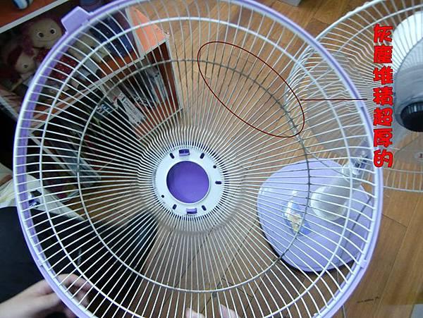 哈士奇居家清潔公司-家事女王-電風扇清潔-4.JPG