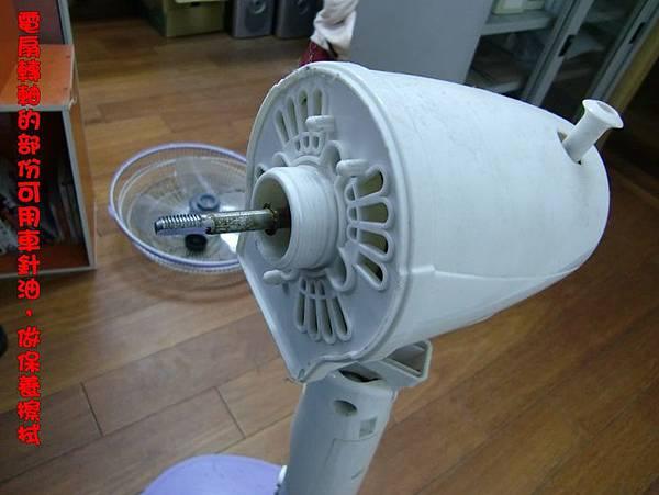 哈士奇居家清潔公司-家事女王-電風扇清潔-12.JPG