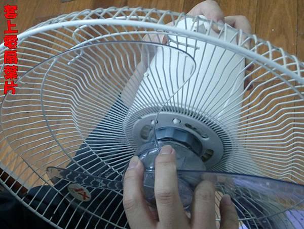 哈士奇居家清潔公司-家事女王-電風扇清潔-25.JPG