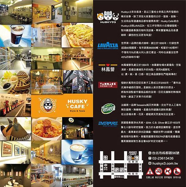Husky Cafe Menu-1