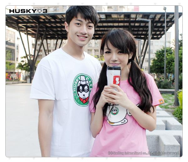 H3 短袖圓領衫 咖啡亞雪 (粉紅)