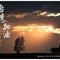 88水災聯合勸募-1.jpg