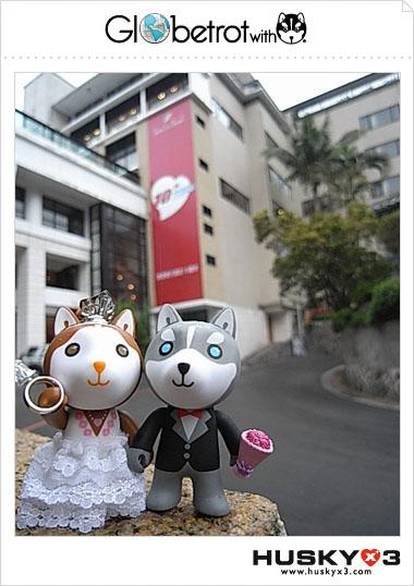 環遊世界-台灣春天酒店.jpg