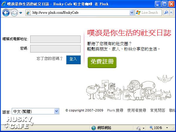 下海入門-註冊連結.jpg
